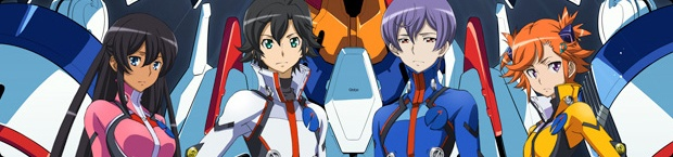 Anime Giveaway for Captain Earth by MVM Entertainment