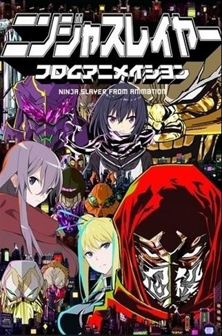 Ninja Slayer From Animation anime series
