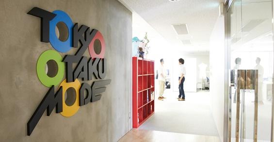 Tokyo Otaku Mode Office
