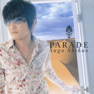 Parade by Suga Shikao [CD album cover]
