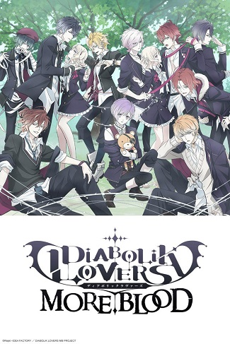 Diabolik Lovers 2: More, Blood 2015 anime series