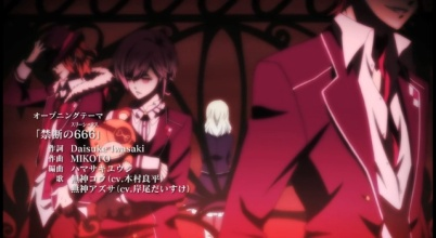 Diabolik Lovers 2: More, Blood [image 1 from OP]