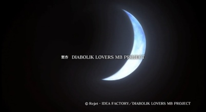 Diabolik Lovers 2 More, Blood [image 2 from ED]