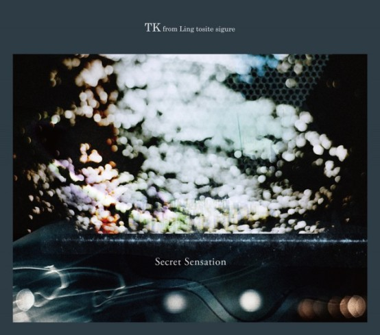 Secret Sensation by TK from Ling Tosite Sigure cover artwork 640x565
