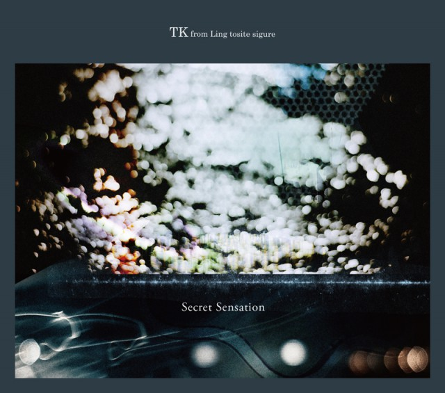 Secret Sensation by TK from Ling Tosite Sigure cover artwork 640x565